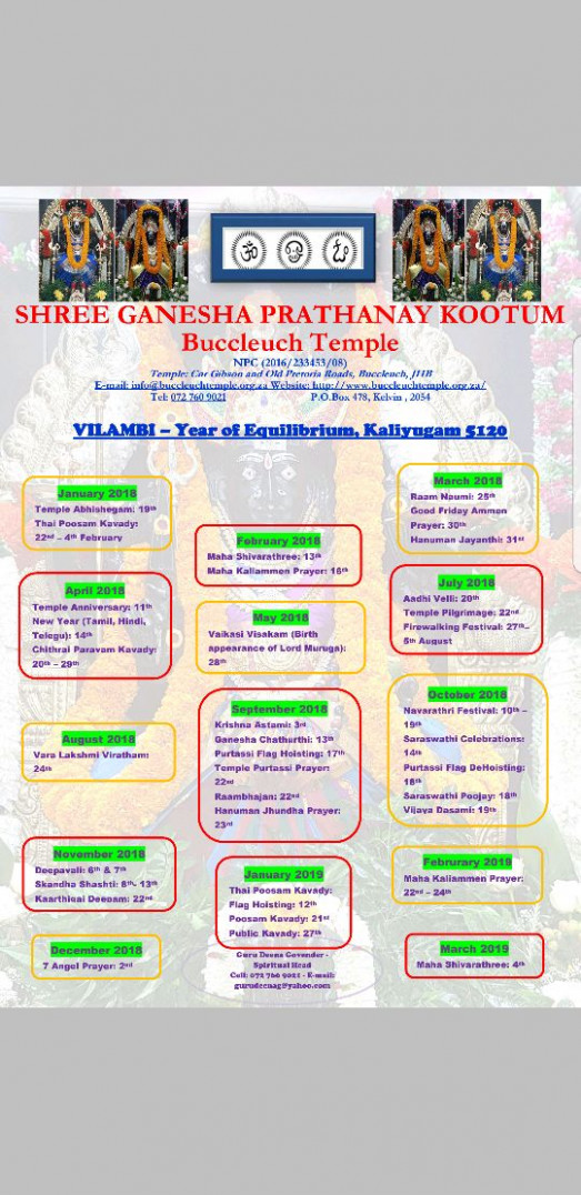 South African Hindu calendars 17 – 17 – Tamil New Year 2019 Calendar