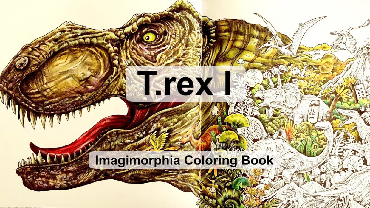 T.rex | King of the dinosaurs | Adult coloring book: Imagimorphia by ...