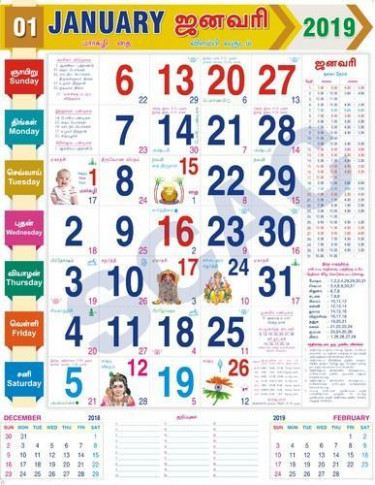 Tamil Monthly Printed Calendar – View Specifications  – Next Year Calendar 2019 Tamil