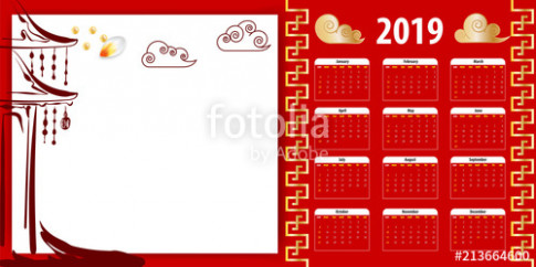 Template chinese new year calendar 15. Week year month date mockup ...