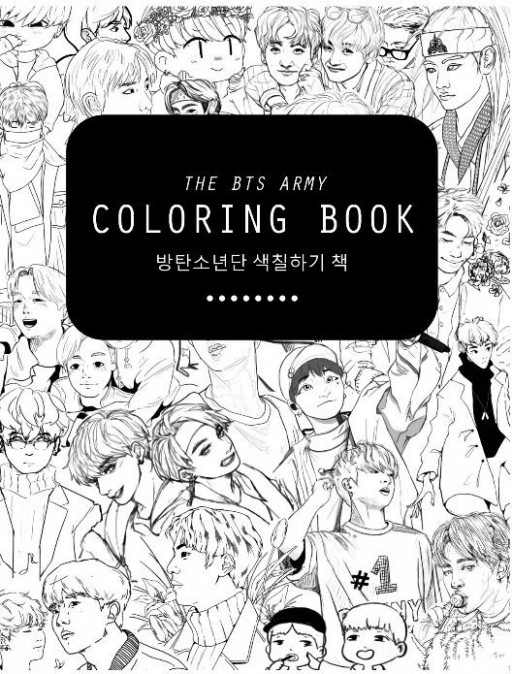 The BTS ARMY Coloring Book | ARMY's Amino – bts coloring book