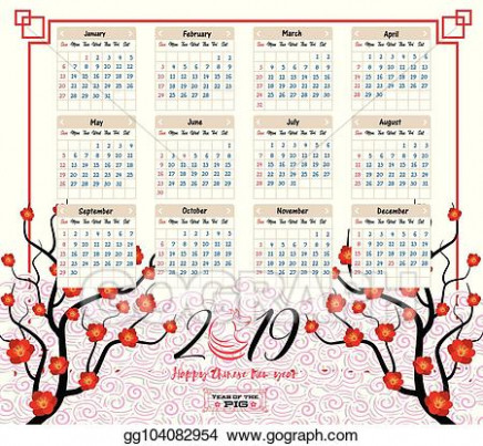 Vector Clipart Calendar 16 Chinese For Happy New Year - swifte.us