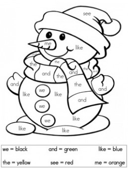 Christmas color by sight word by Katie Sharp | Teachers Pay Teachers – Christmas Coloring Words