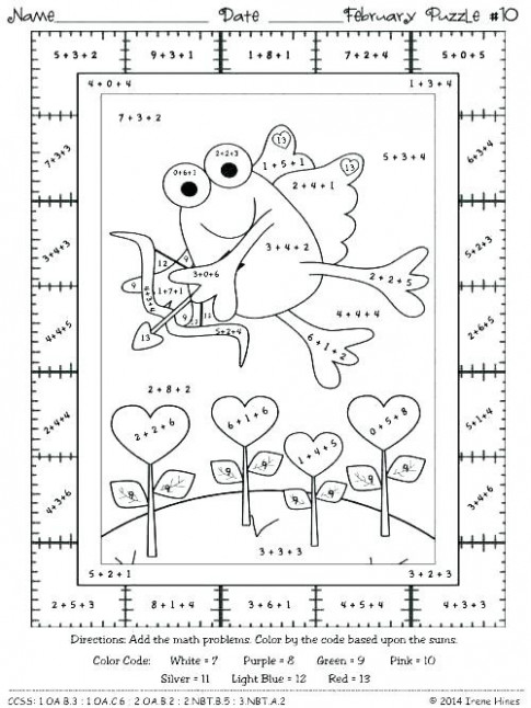 Christmas Coloring Pages Grade 14 Printable Educations For Kids 14 ...