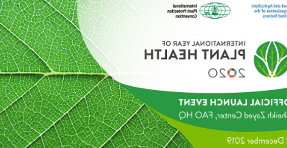 Federal Government Fiscal Year 2020 Calendar 3ldq Launch event Of International Year Of Plant Health 2020