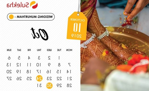 Tamil Monthly Calendar Rldj October 2019 to December 2019 Wedding Muhurtam Date and Timings