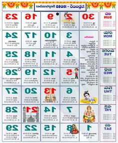 Tamil Monthly Calendar Whdr 14 Best Tamil Calendar Images