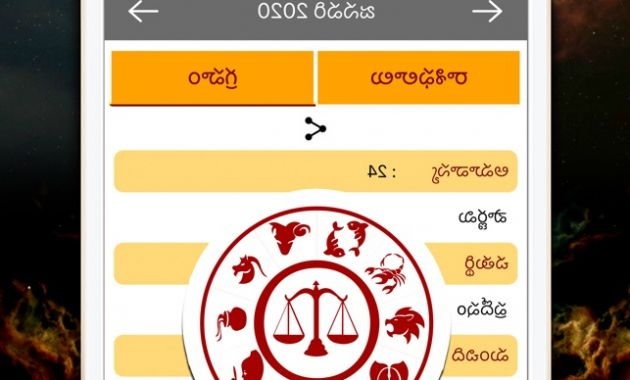 Us Government Fiscal Year 2020 Calendar J7do Telugu Calendar 2020 On the App Store