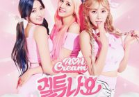 16 Lovely Oh My Girl Coloring Book Lyrics English Trend ..