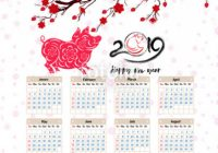 Calendar 16 Chinese calendar for happy New Year 16 year of the ..