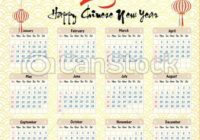 Calendar 16 chinese calendar for happy new year 16 year of the pig