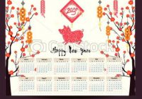 Calendar 17 chinese calendar for happy new year 17 year of the pig