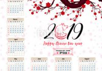 Calendar 17 Chinese calendar for happy New Year 17 year of the ..