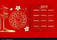 Chinese new year calendar 16 Royalty Free Vector Image – Chinese Lunar Year Calendar 2019