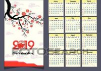 Clipart of Calendar 16 Chinese calendar for happy New Year 16 ..