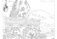 Floating World Japanese Prints Coloring Book: Color your Masterpiece ..