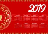 Horizontal template chinese new year calendar 16. Week year month ..