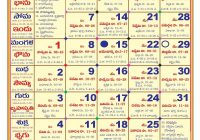 Next Year Calendar 2019 India With Write In Template Lovely