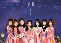 Secret Garden – EP by OH MY GIRL on Apple Music – oh my girl coloring book lyrics