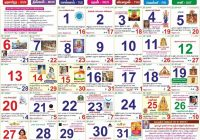Tamil Year Calendar 2019 With March In Creative Printable