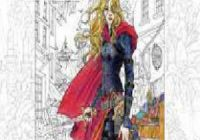 The Throne Of Glass Colouring Book by Sarah J