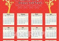 Vector Clipart – Calendar 15 chinese calendar for happy new year ..